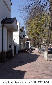 View in the city. Picture of the centre Chisinau.