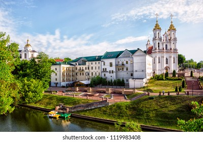 View of the city of Vitebsk and the Resurrection Church. Belarus, Vitebsk.