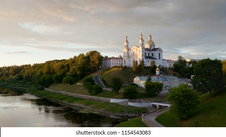 View of the city of Vitebsk and the river Dvina in a summer evening before sunset