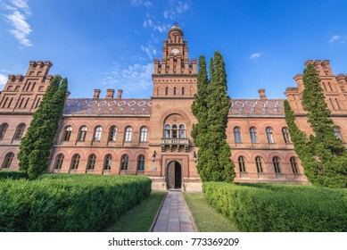 View from courtyard on one of the buildings of National University in Chernivtsi, Ukraine