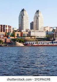 View from the Dnepr river on the Dnepropetrovsk downtown