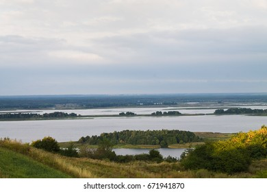 View of the Dnieper and the island from the high bank