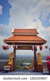 View Doi Kham tower at Wat Doi Kham Chiang Mai Thailand