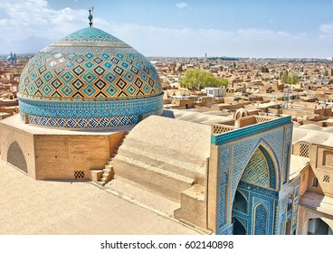 A view of the dome of the Kabir Jaame Mosque in Yazd Iran