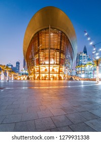 View of the Dubai Opera Building in Downtown Dubai. Dubai - UAE. 21 December 2018