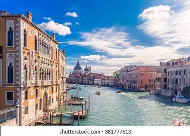 View East from Puente de la academia along the Grand Canal, Venice towards Basilica di Santa Maria della Salute