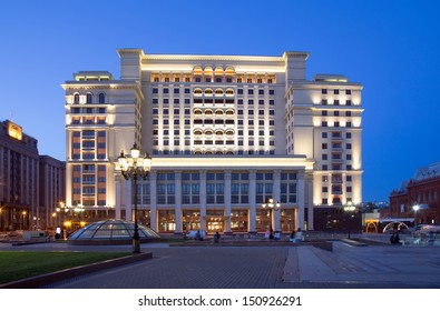 View of the eastern facade of the old Hotel Moskva from Manege Square. Moscow, Russia