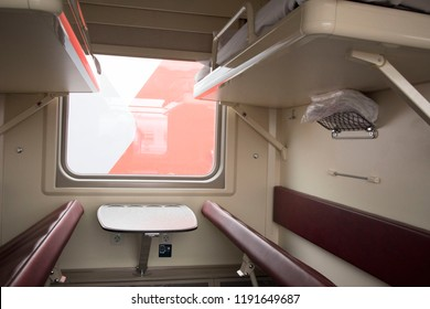 View of the empty seats in the lower second-class compartment wagon train
