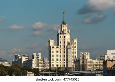 View of the famous building in Moscow - Russia