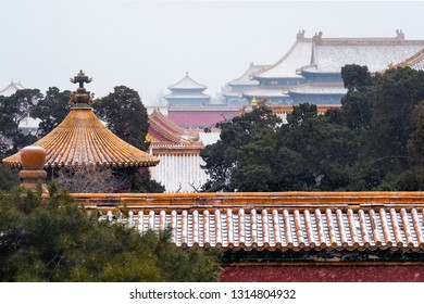 View of Forbidden City of Beijing in covered snow