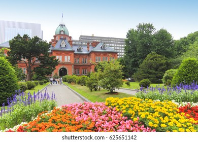 View of Former Hokkaido Government Office building in summer season. Now it is the historical museum and popular tourist attraction in Sapporo.