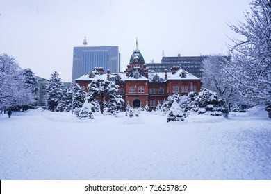 View of the Former Hokkaido Government Office in Sapporo, Hokkaido, Japan in winter