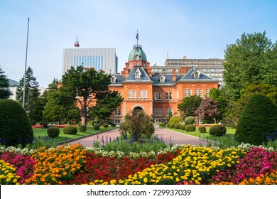 View of the Former Hokkaido Government Office in Sapporo, HokkaiView of the Former Hokkaido Government Office in Sapporo, Hokkaido, Japan.