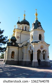 View of Foros Church, also known as The Church of Christ's Resurrection. It is known primarily for its scenic location, overlooking the Black Sea littoral from a 400-metre cliff near Baidarsky Pass.