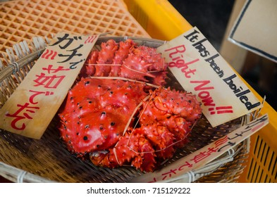 View of fresh Taraba Crabs at Nijo Fish Market in Sapporo, the largest city in the Northern island of Hokkaido. The Taraba Crab is one of the must try food in Hokkaido.