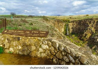 View of Gamla waterfall in Gamla National Park (Highest fall in Israel - 51m), Golan Heights, Northern Israel