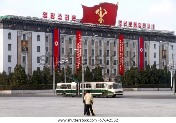 view of the government building on the central square of Kim Il-Sung of Pyongyang - capital of the North Korea