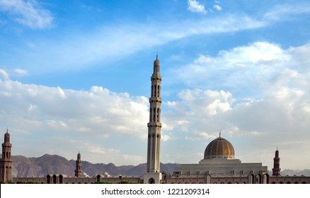 A view of the Grand Mosque Sultan Qaboos, Muscat, Oman