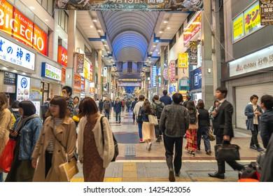 View of Hapina Nakakecho Shopping Arcade, a popular main shopping street area in Sendai, Miyagi, Japan - April 22, 2019