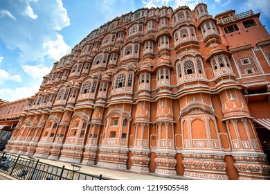View of the Hawa Mahal or Palace of Winds, one of the most photographed building façade in the world and a landmark in the Jaipur City Palace, Rajasthan, India.