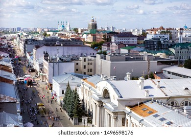 View from height of central part of the city of Kazan. National Bank of the Republic of Tatarstan. Russian Federation