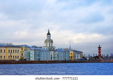 View of historical city of Saint-Petersburg, Russia. Popular touristic landmark, UNESCO World Heritage Site.