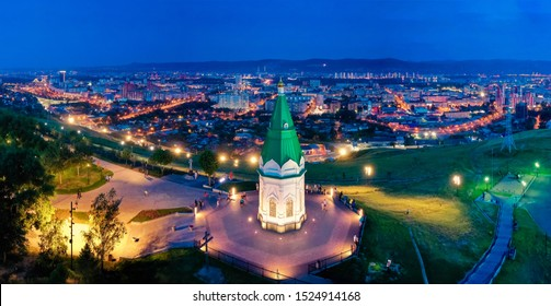 View of the historical monument - a chapel in the city of Krasnoyarsk, Russia, aerial photography
