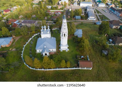 View of the Holy Transfiguration Cathedral on a sunny September day (shot from a quadrocopter). Sudislavl, Russia