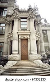 View of Horodetsky House, Kiev