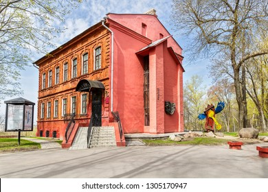 View of the house of Marc Chagall and sculpture on a clear spring day. Art Center by Mark Shagall (exhibition lithographs, woodcuts, etchings and aquatint), Vitebsk, Belarus - April 29, 2018