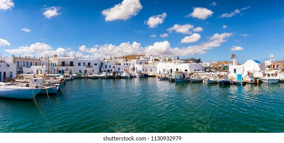 View to the idyllic fishing village of Naousa on the island of Paros, Cyclades, Greece