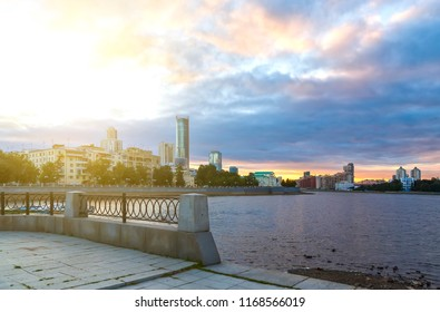 View of Iset river embankment on sunset. Yekaterinburg. The Urals. Russia