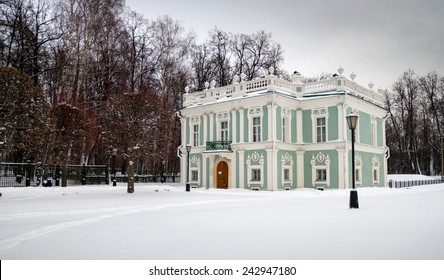 A View of the Italian House in Kuskovo Manor in winter, Moscow, Russia
