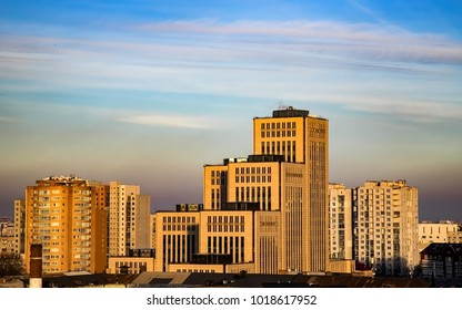 View of the Jewish cultural center  Menorah, buildings, towers and skyscrapers in the  Dnipro city in evening at sunset. Dnepr, Dnepropetrovsk, Dnipropetrovsk, Ukraine