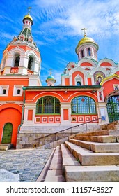 View of Kazan Cathedral on the Red Square in summer in Moscow, Russia.