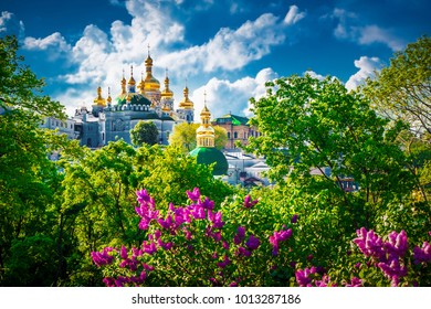 View of Kiev Pechersk Lavra. Old architecture in Kiev, Ukraine