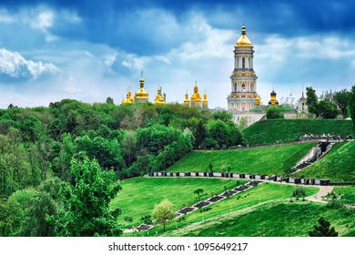 View of Kiev Pechersk Lavra. Old architecture and landmark in Kiev, Ukraine