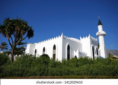 View of the King Abdul Aziz Al Saud Mosque (Mezquita del Rey Abdul Aziz Al Saud), Marbella, Costa del Sol, Malaga Province, Andalucia, Spain, Europe,
