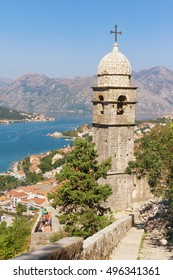 View of Kotor city and Church of Our Lady of Remedy. Montenegro