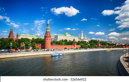 View of the Kremlin from the bridge