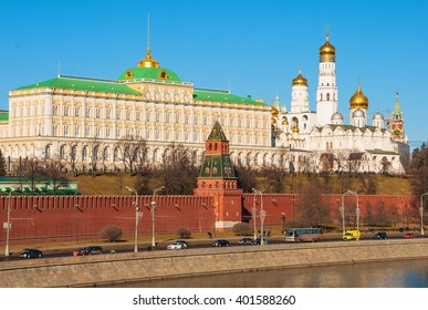 View of the Kremlin and the Kremlin Embankment in Moscow