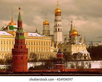 view of the Kremlin in Moscow, Russia.