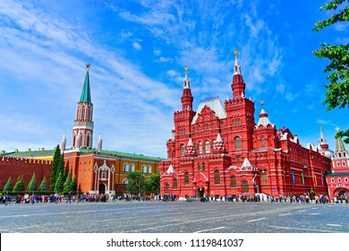 View of the Kremlin and State Historical Museum on Red Square in Moscow.