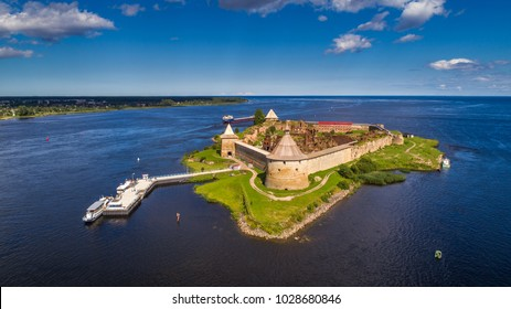 A view of the Ladoga Lake. Russia. Panorama of Russia. Fortress nuts. Island with a fortress. Museums of St. Petersburg. An island in the Ladoga Lake. Petersburg