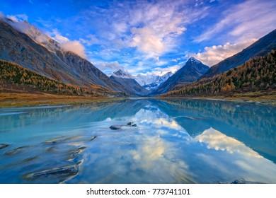 View from lake Akkem on mountain Belukha near board between Russia and Kazahstan during golden autumn