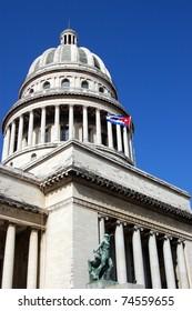 View of the landmark building - the Capitolio in Havana.  Home to Cuba's legislature.