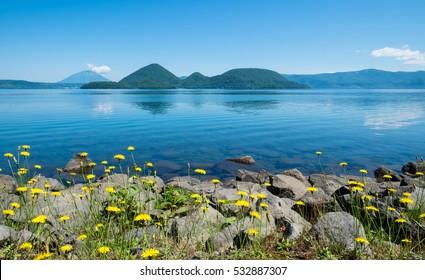 View landscape Lake Toya in Toyako town,Hokkaido,Japan.