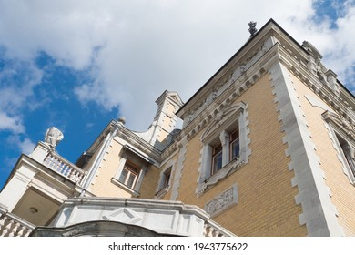 View of Massandra Palace a monument of history and culture of the XIX century, 26.03.2021, Republic of Crimea