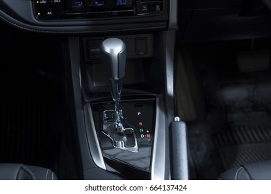 view of modern car gear interior