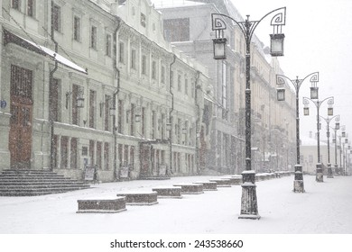 View of the The Moscow Arts Theatre Building and Kamergersky lane during abnormal snowfall at the center of Moscow, Russia